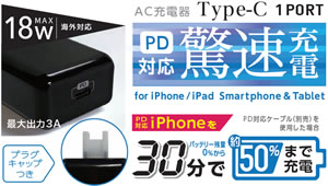 IH-ACC18PDF01