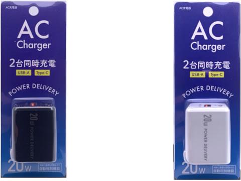 ACUC-20ADxx03