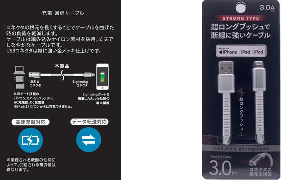 UD-STLSS300W03
