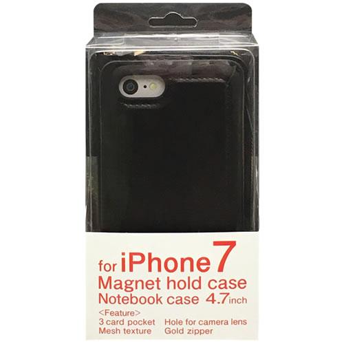 258c47954b iPhone7用 ファスナー収納型ケース メッシュタイプ ブラック- ジャケット ...